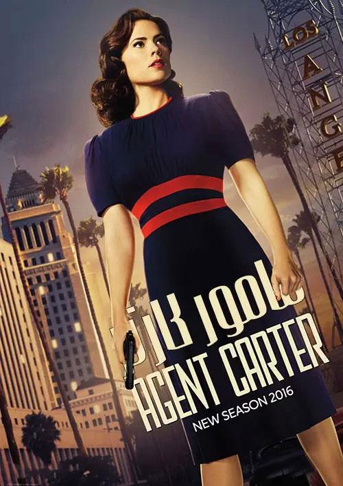 دانلود فصل دوم سریال مامور کارتر Agent Carter 2016