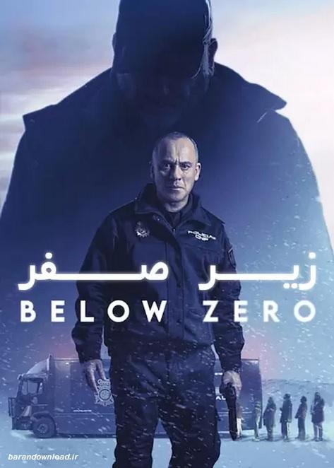 دانلود فیلم زیر صفر Below Zero 2021