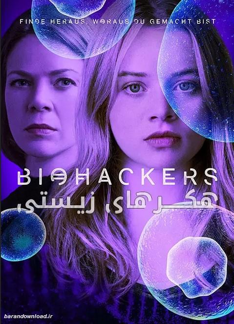 دانلود سریال هکرهای زیستی Biohackers 2020