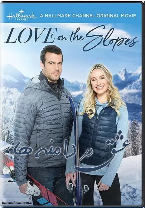 دانلود فیلم عشق در دامنه ها Love on the Slopes 2018