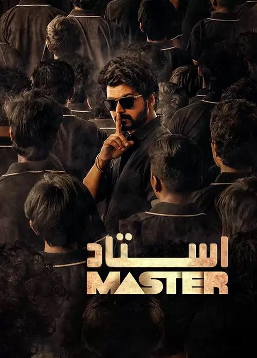 دانلود فیلم استاد با دوبله فارسی Master 2021