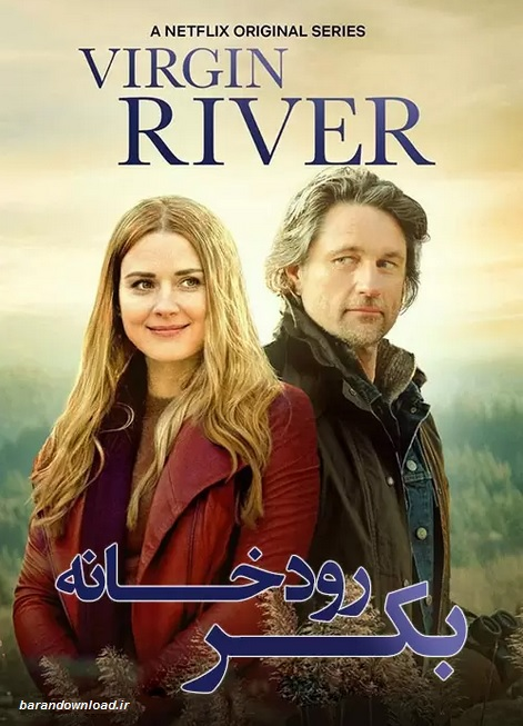 دانلود سریال رودخانه بکر Virgin River 2019
