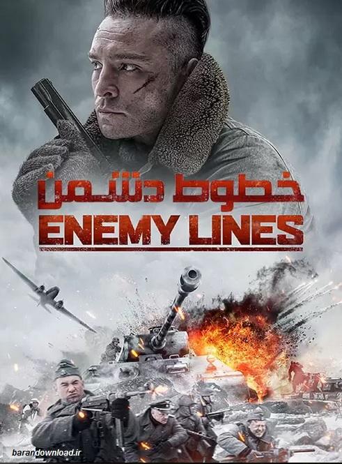 دانلود فیلم خطوط دشمن Enemy Lines 2020