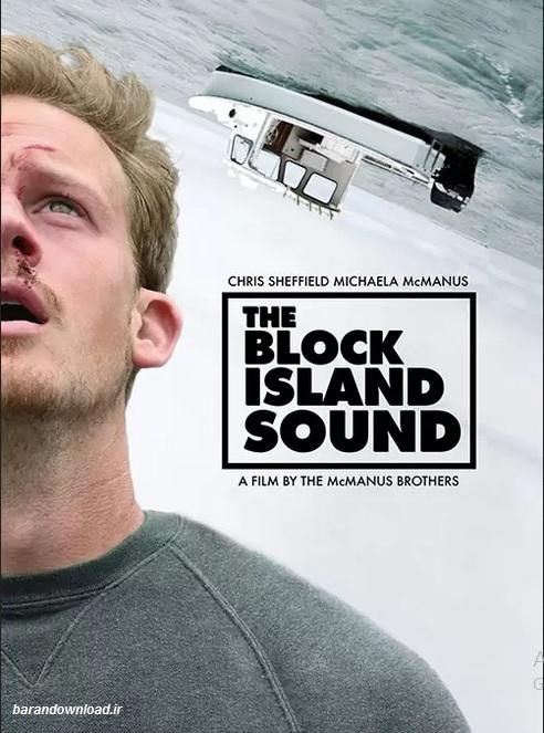 دانلود فیلم صدای جزیره بلوک The Block Island Sound 2020