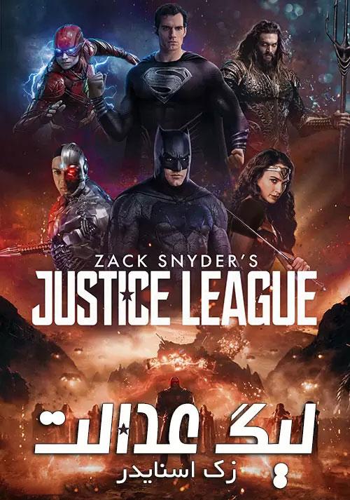 دانلود دوبله فارسی فیلم Zack Snyder's Justice League 2021