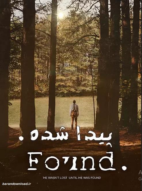 دانلود فیلم پیدا شده Found. 2020