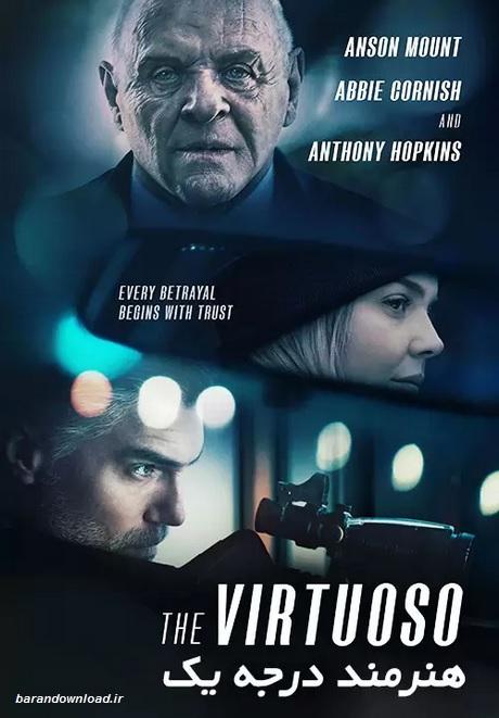 دانلود فیلم هنرمند درجه یک The Virtuoso 2021